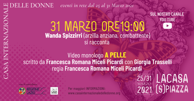 """La Casa (S)Piazza: Intervista e video monologo """"A pelle"""""""