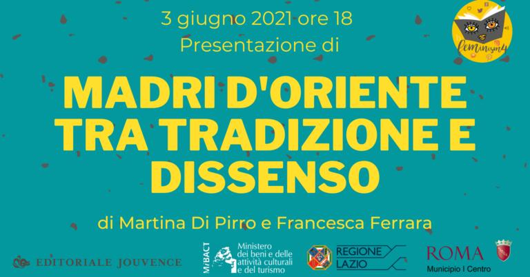 Feminism 4: Società Italiana delle Letterate. 25 anni di studi, confronti, scritture.