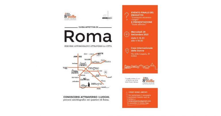 Guida affettiva di Roma